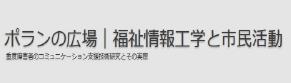 スクリーンショット 2015-03-15 19.40.13 - コピー (2)