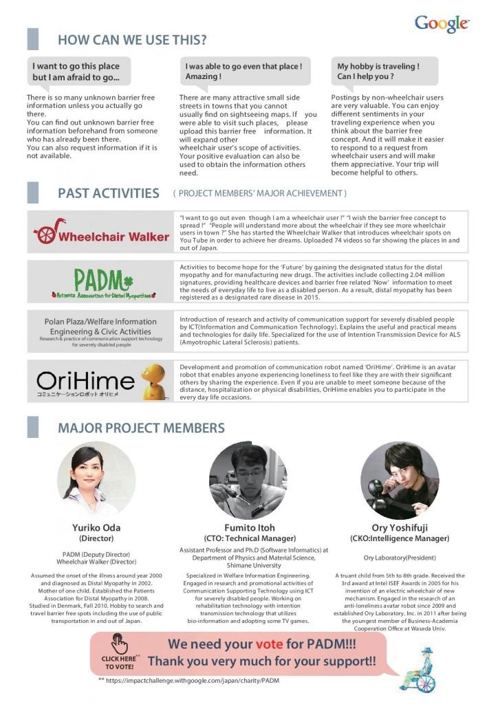 EN_link-page-002